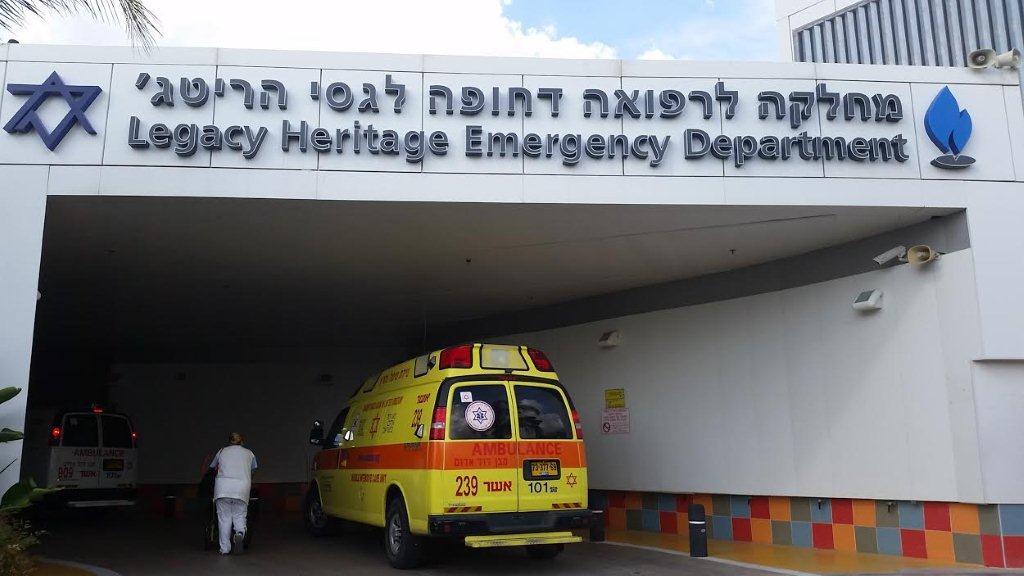 הכנס פתוח לציבור. בית חולים נהריה | צילום יצחק טסלר