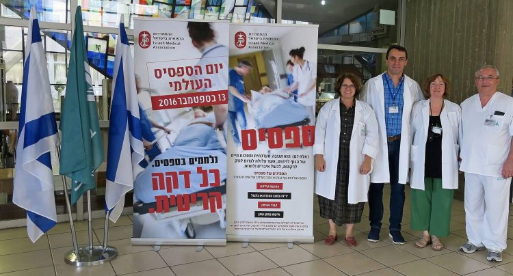 כנס: לחזק קשר עם רופאים בקהילה