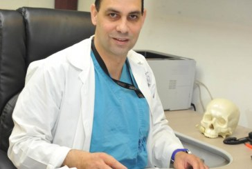 ניתוח ראשון מסוגו בעולם בוצע בנהריה