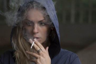 העישון ייאסר לחלוטין במתחם בית החולים איכילוב