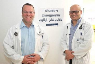 שירות רפואי חדש לתושבי הצפון