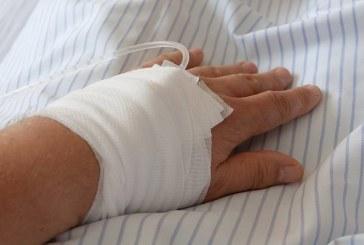 תביעה: הטיפול בסרטן גרם לפגיעה